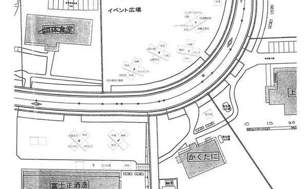 朝霧配置図.jpg